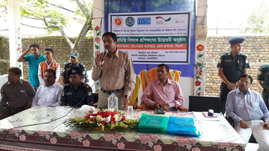 Masonry-Training. Held on 11 May 2017. Inaugurated by the Deputy Commissioner inside-Sylhet Central Jail under IRSOP Program.